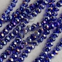 Бусины хрусталь 6 мм, темно-фиолетовые (перламутр)