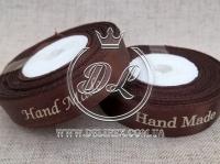 Атлас 1.5 см Hand Made, коричневый