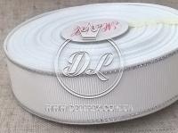Репс с люрексом 2.5 см (серебро), белый