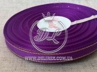 Репс с люрексом 0.9 см (золото), темно-фиолетовый