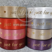 """Атлас 2.5 см """"Just for you"""" NEW"""