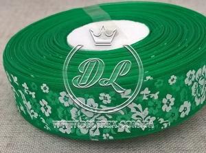"""Органза 4 см """"Пион"""", зелёная"""