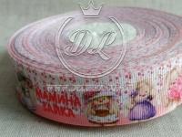 Репс 2.5 см , Мамина зайка -розовый кант