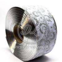 "Лента новогодняя мешковина ""Узор"" 6.3 см, серебристый на белом"