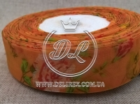 "Органза ""Розочка""  2.5 см, оранжевая"