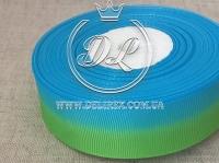Рапс Градиент 2.5 см, зелёно-синий
