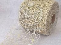 Сетка декоративная (новогодняя), золото